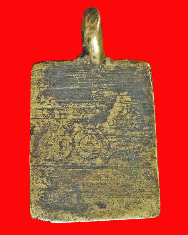 เหรียญหล่อหลวงปู่ภู วัดท่าฬ่อ พิจิตร